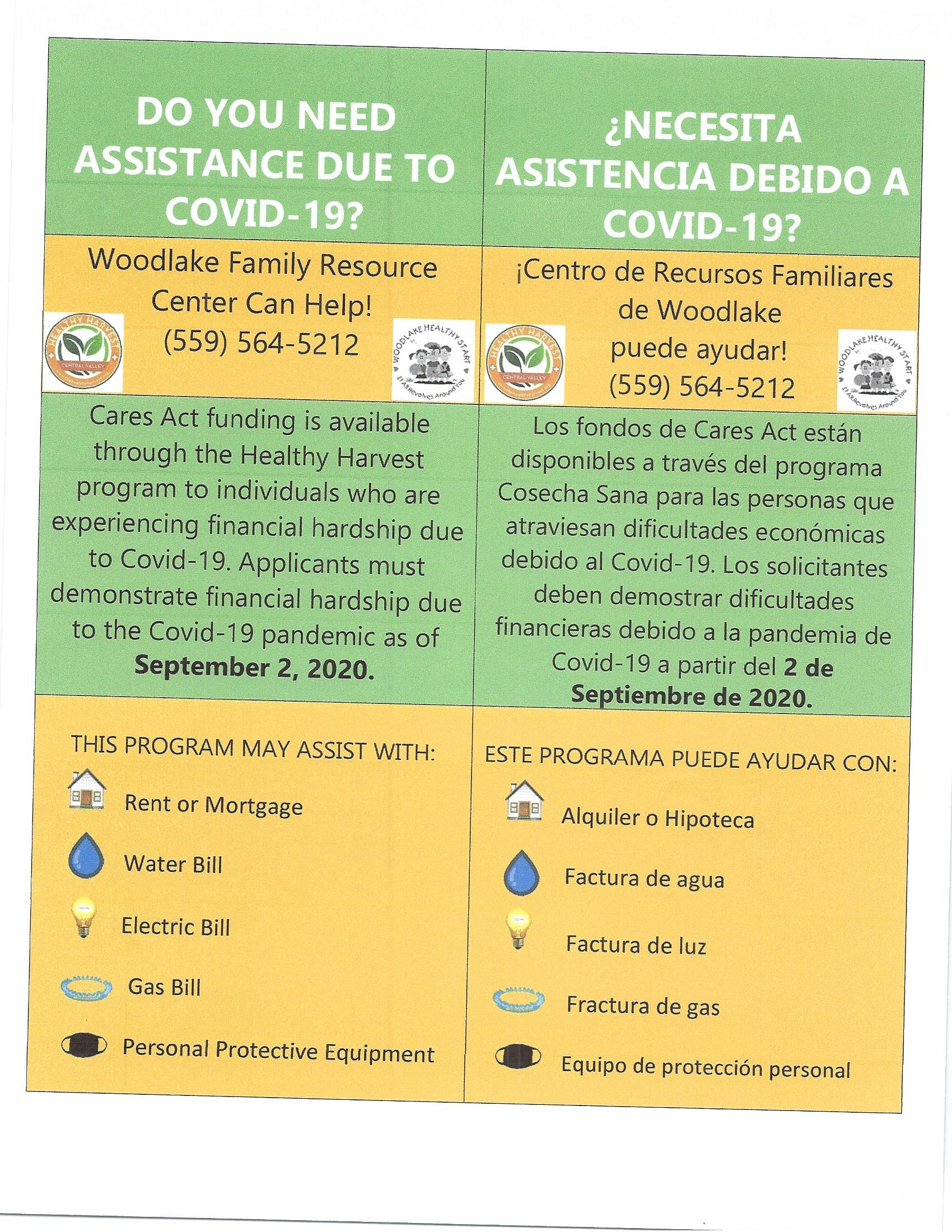 Healthy Harvest Rent and Utilities Flyer